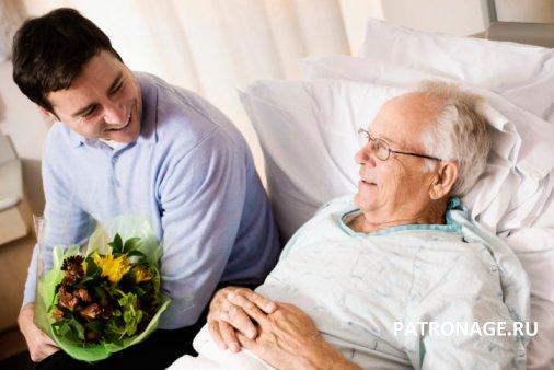 Уход за больным родственниками после операции
