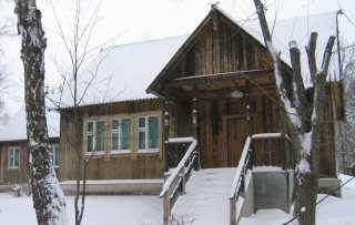 Элитный дом для престарелых староминский дом-интернат для престарелых